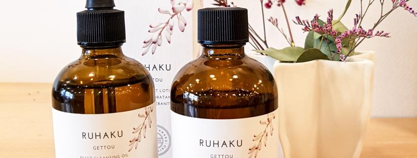 Ruhaku Concours